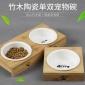 亚马逊跨境原木竹架不锈钢陶瓷猫狗碗 北欧ins竹木架单双碗宠物碗